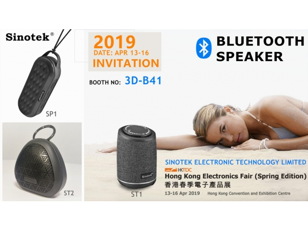 HKTDC Fair- Sinotek Electronic Bluetooth Speaker show